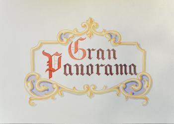 Piso - Moena - External - Photo ID 1537